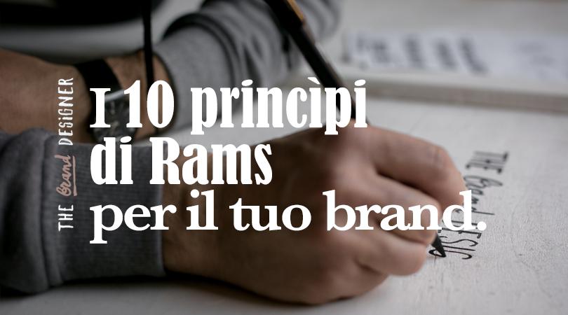 I 10 principi di Dieter Rams per il tuo brand